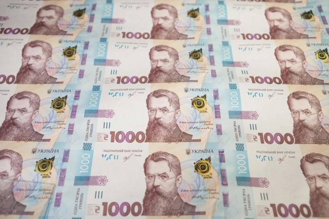 The 1,000-hryvnia note is Ukraine's highest face value banknote / Photo from bank.gov.ua