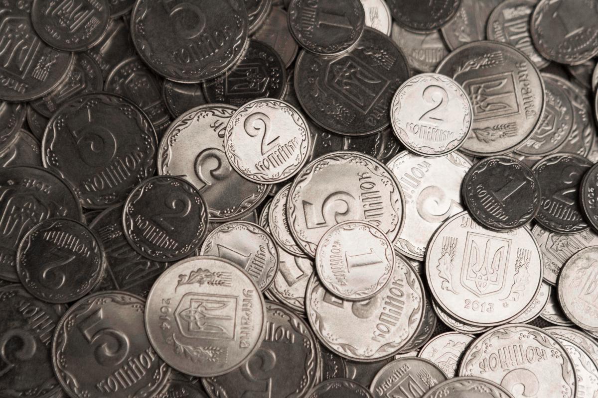 Монеты 1, 2 и 5 копеек перестанут быть платежным средством / фото bank.gov.ua