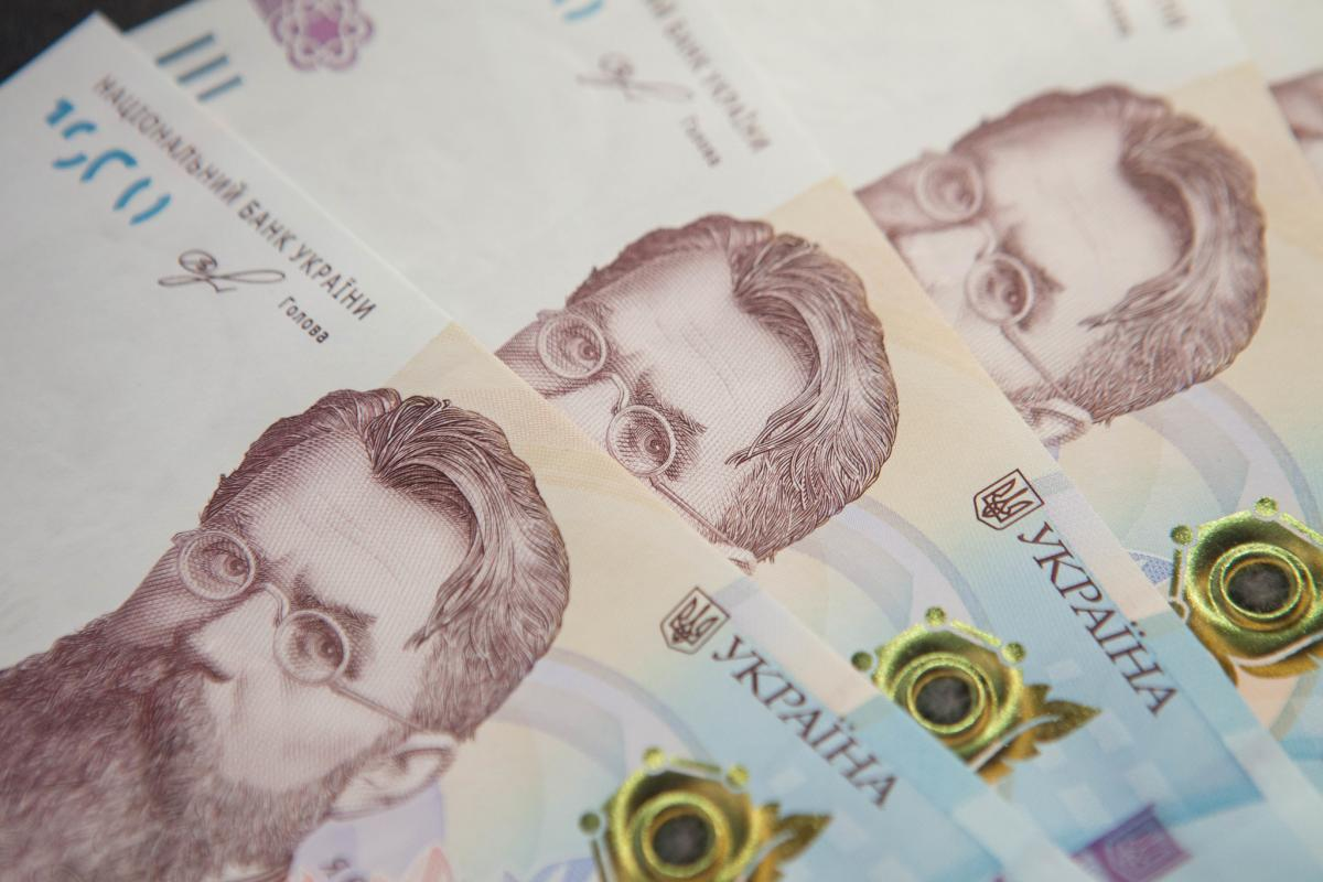 Эксперты отмечают преждевременность ввода в оборот новой купюры / bank.gov.ua