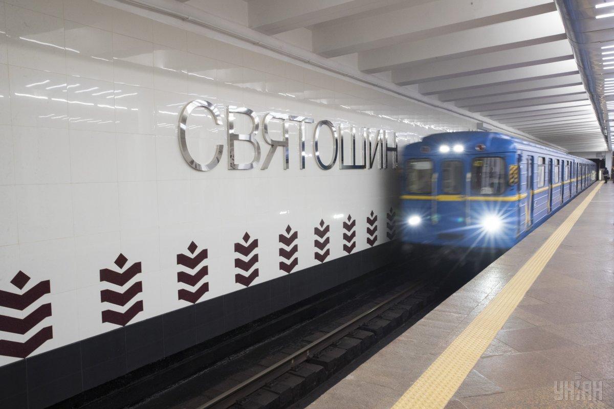 Стоимость ремонта станции метро в Киеве увеличили на 50% / фото УНИАН