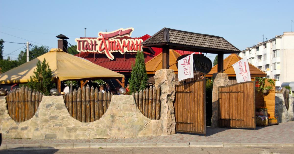 "Ресторан ""Пан Атаман"" в городке Алешки / Фото Департамент туризма и курортов Херсонской ОГА"