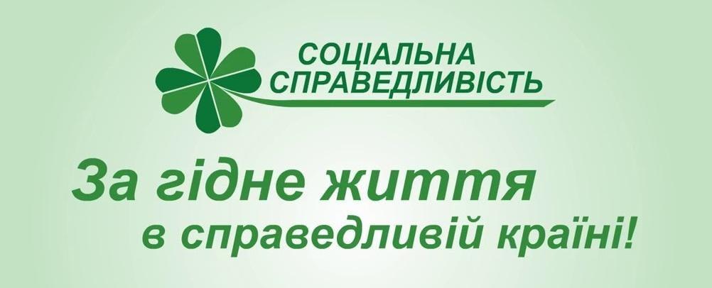 sumypost.com