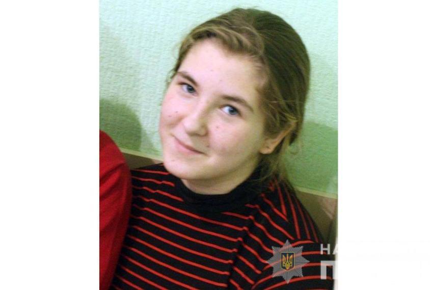 Дитина зникла 24 червня / facebook.com/UA.National.Police