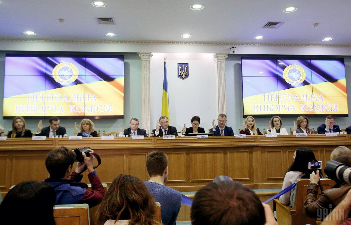 У засіданні ЦВК оголошено перерву / фото УНІАН