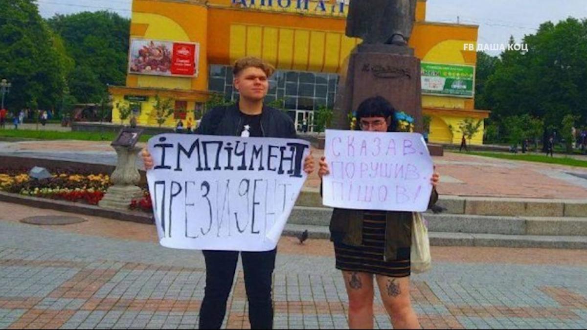 16-летней Дарьи Коцюрубевынесли предупреждение / Даша Коц/Facebook