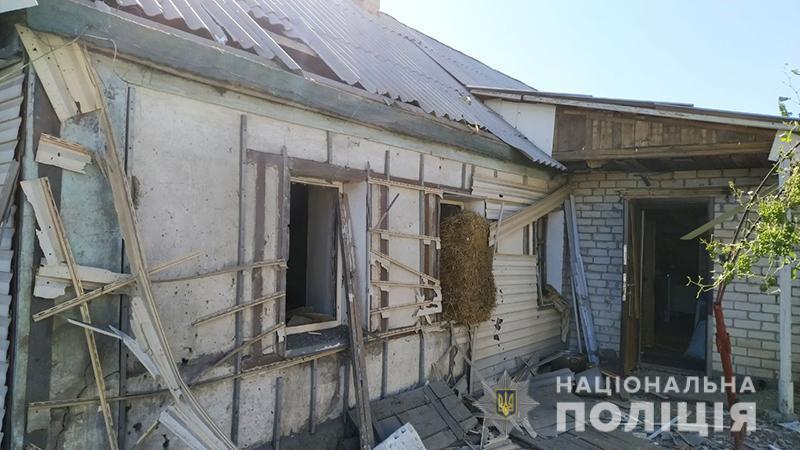 В Авдеевке прогремел взрыв / фото mvs.gov.ua