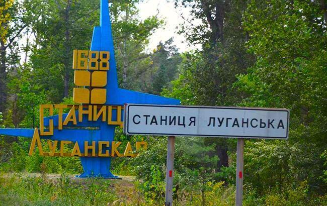 """Сегодня в полдень украинские военные отошли с одной из позиций, которая находилась перед КПВВ """"Станица Луганская"""" / facebook.com/ato.news"""