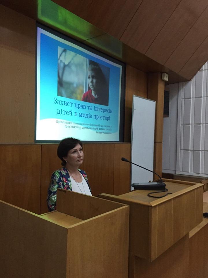 По-перше, є проблема з ідентифікацією дитини як жертви торгівлі людьми, заявляє Філіпішина / фото facebook.com/aksana.filipishyna