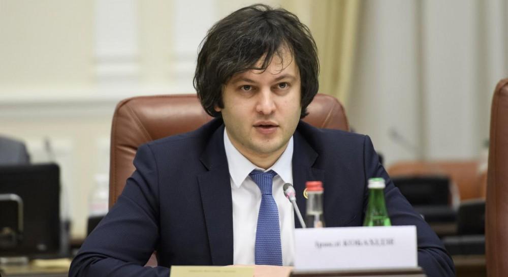 Georgia's Parliament Speaker Resigns After Violent Unrest