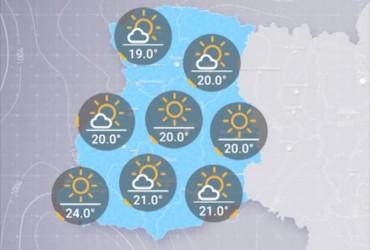 Прогноз погоди в Україні на вівторок, ранок 25 червня