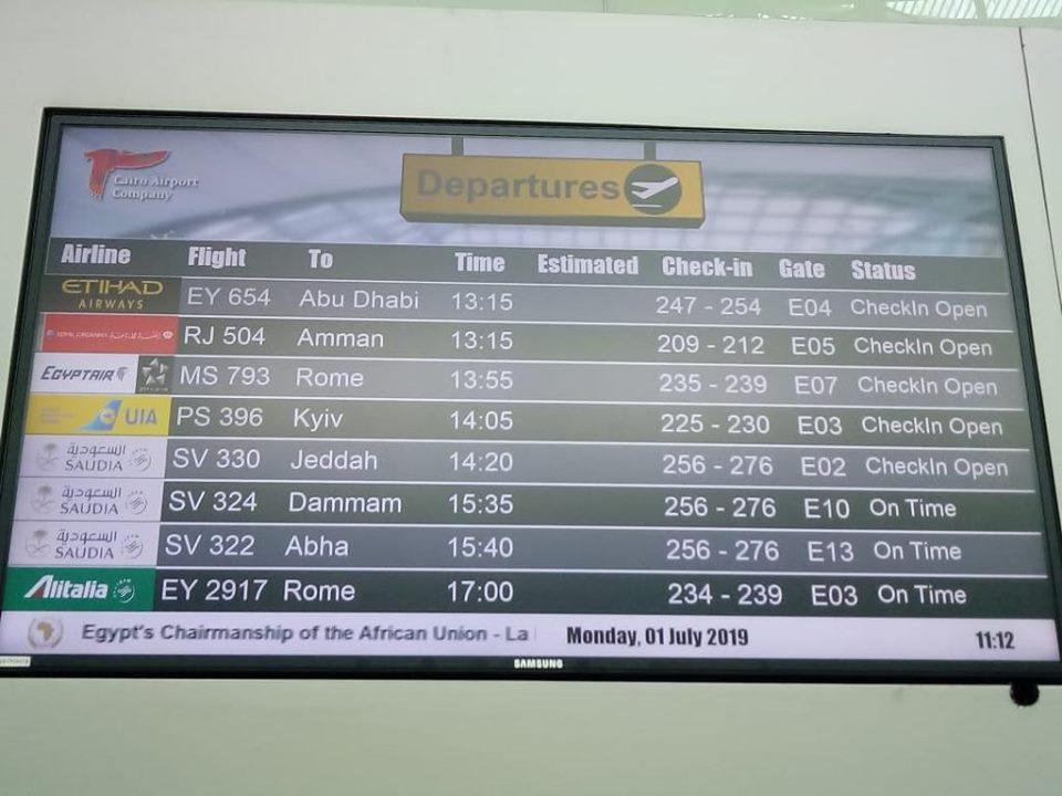 Аэропорт Каир присоединился к кампании #CorrectUA / фото: facebook МИД Украины