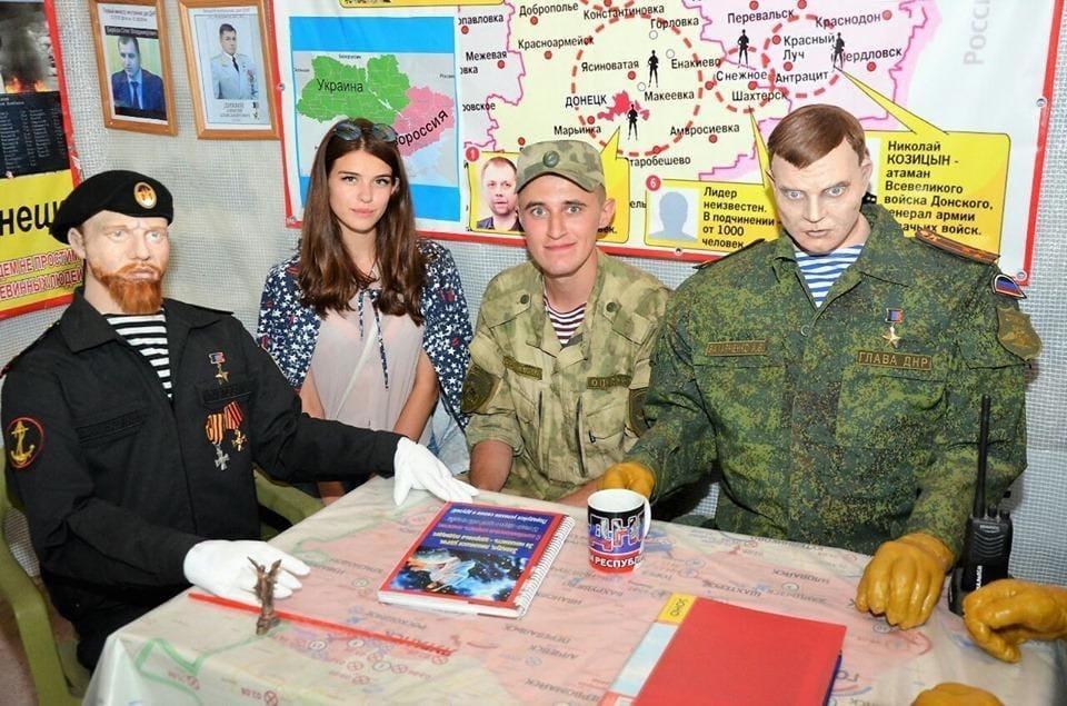 Воскові фігури терористів насмішили мережу/ facebook.com/Копил Ярослав