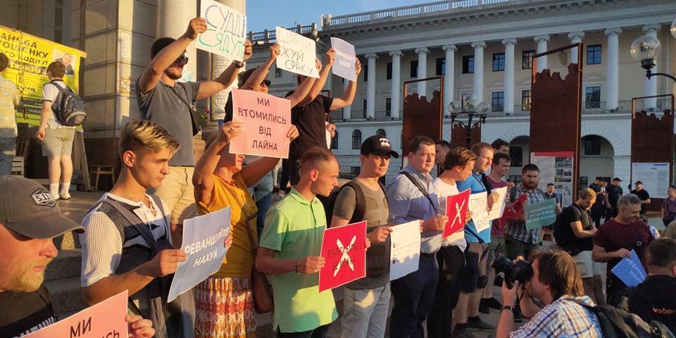 Учасники акції також виступають проти судового свавілля / фото Інформатор