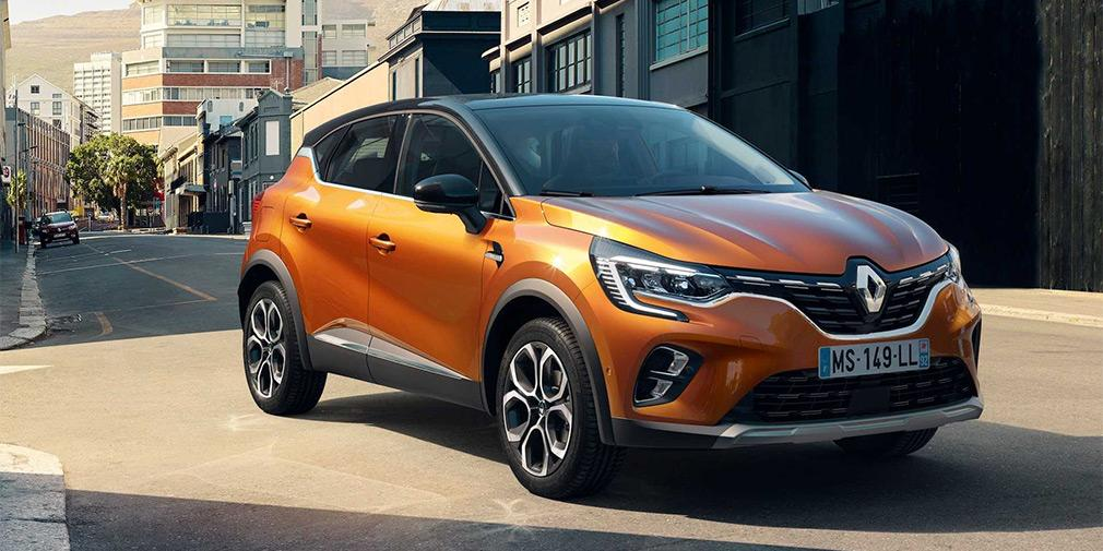 Renault Captur буде пропонуватися з гібридною силовою установкою / фото Renault