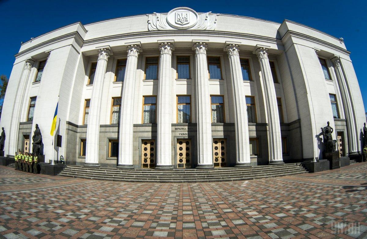 В Раду будут пускать по электронным пропускам / фото УНИАН