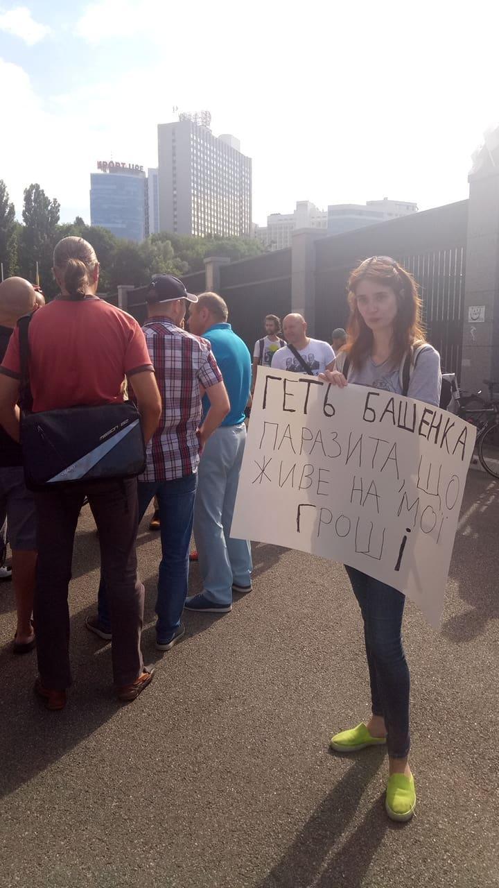 Активісти вимагають відставки президента Федерації велоспорту Олександра Башенка / фото УНІАН