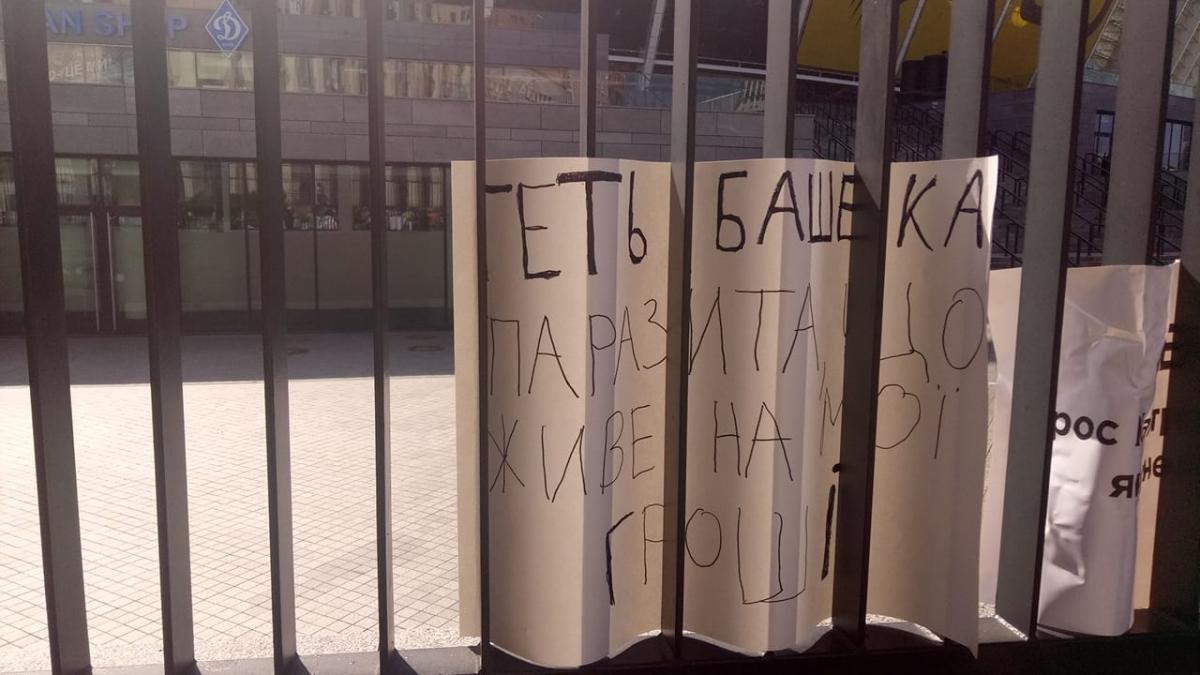 Учасники акції тримають плакати з гаслами / фото УНІАН