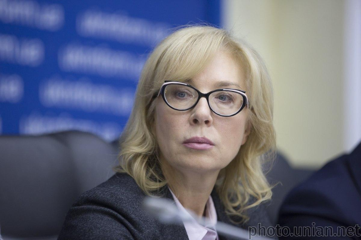 Ukraine's Ombudsperson Denisova points to human rights violations in Russia-occupied Donbas / Photo from UNIAN