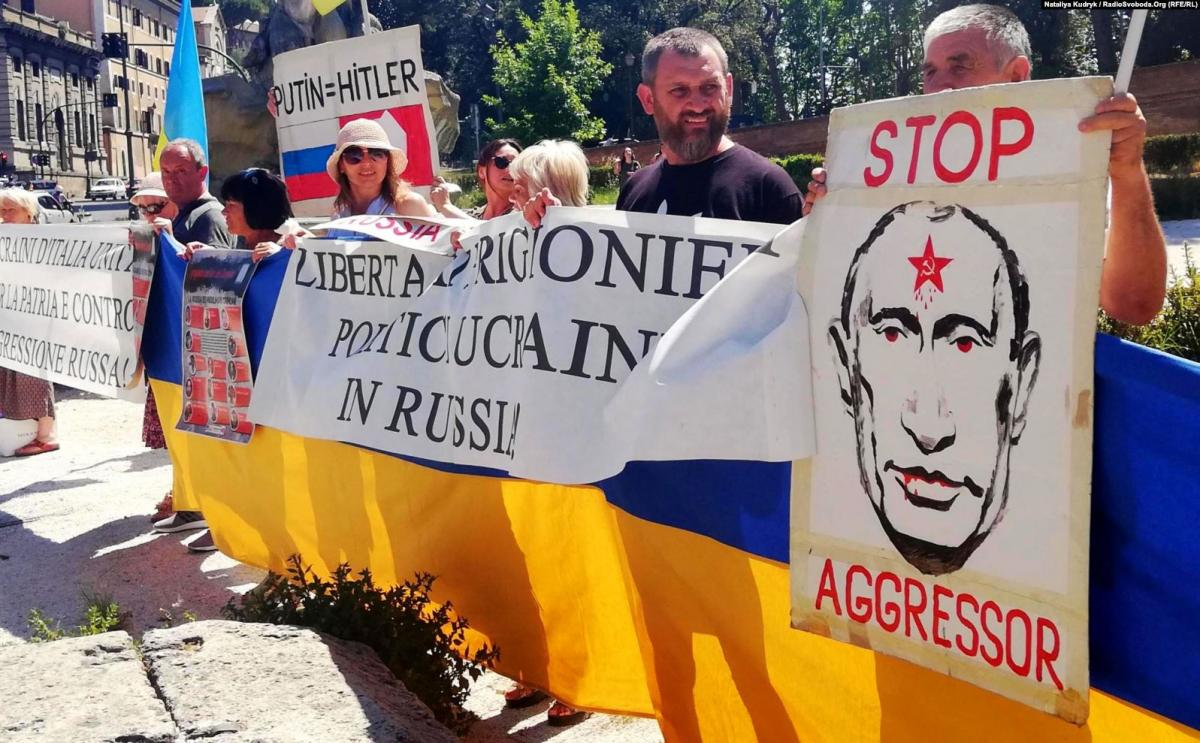 Украинцы решили напомнить властям Италии, что в Европе идет война, инициированная Путиным / фото: radiosvoboda.org