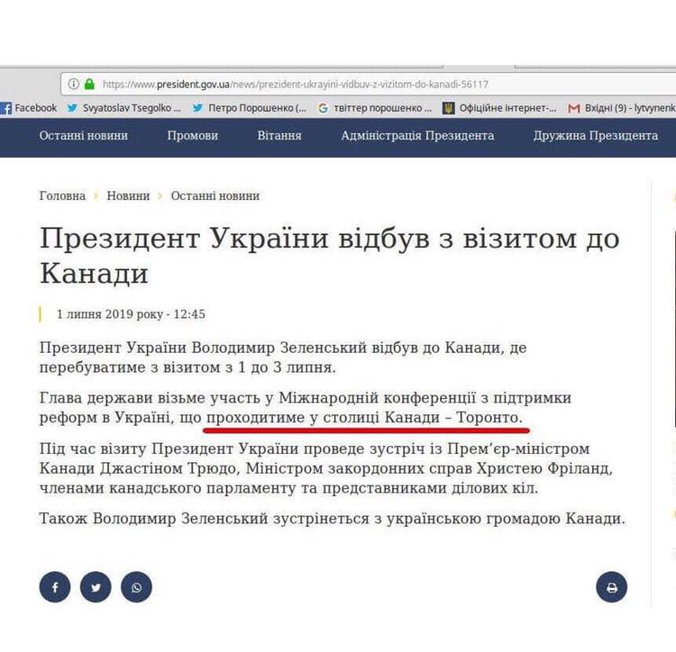 Скриншот Oleksandr Cherevko