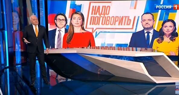 В Москві не хочуть полишити ідею з україно-російським телемостом / скріншот