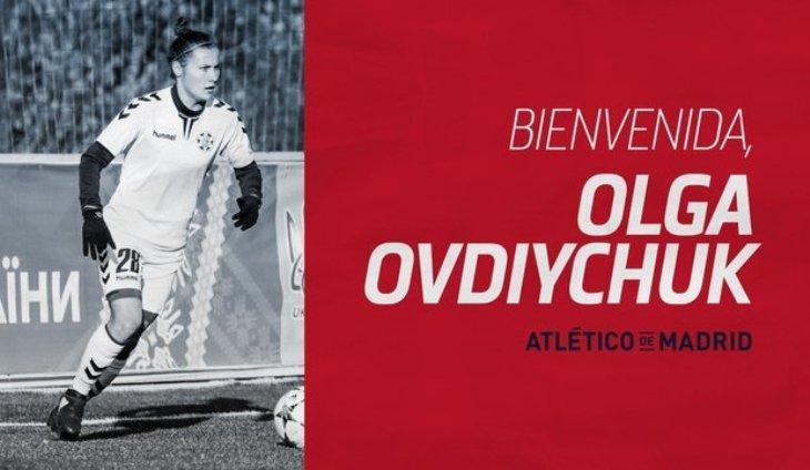 Овдійчук виступала за Житлобуд-1 / фото: atleticodemadrid.com