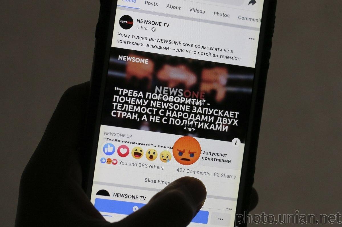 """В РНБО провели нараду через скандальний """"телеміст"""" / Фото УНІАН"""