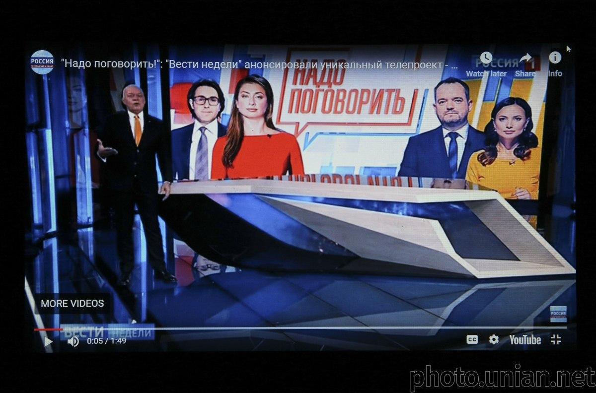NewsOne сообщил об отмене анонсированного телемоста / фото УНИАН