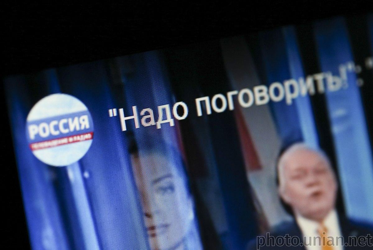 """""""Телемост"""" между NewsOne и пропагандистами планировалось провести 12 июля / фото УНИАН"""