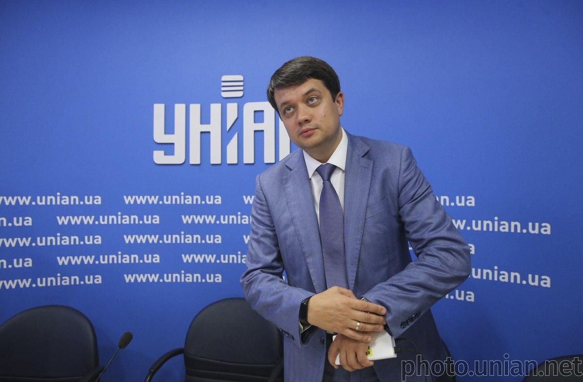 Дмитрий Разумков считает, что депутаты нарушают Регламент, когда отказываются говорить на украинском / Фото УНИАН