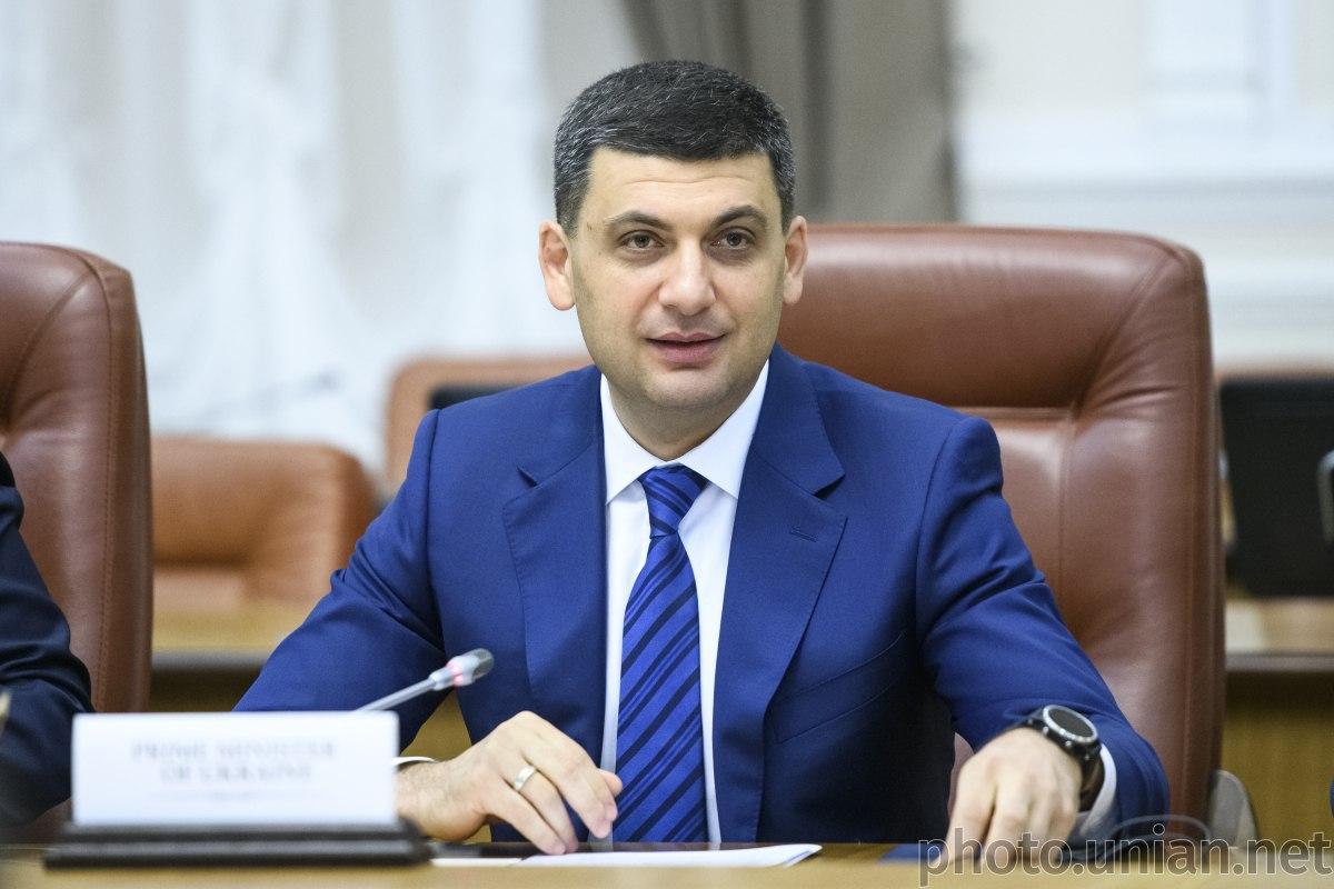 Гройсман заявил, что не будет мешать Зеленскому увольнять Кличко / фото УНИАН