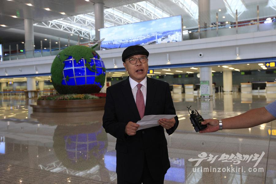 Перебежчик из Южной Кореи хочет, чтобы его родная страна покорилась Ким Чен Ыну / Uriminzokkiri
