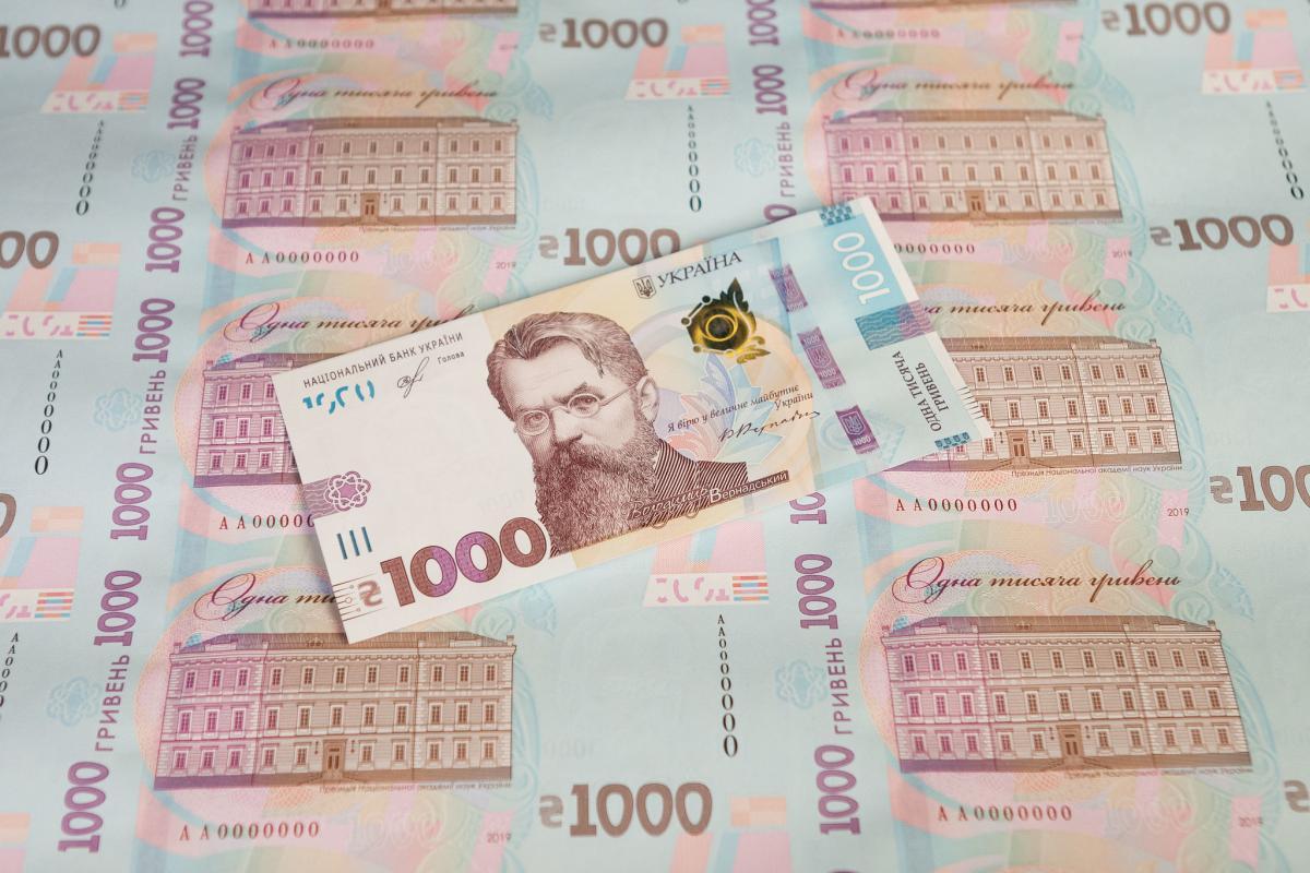 На банкноте в 1000 гривен использовали ворованный шрифт / фото bank.gov.ua