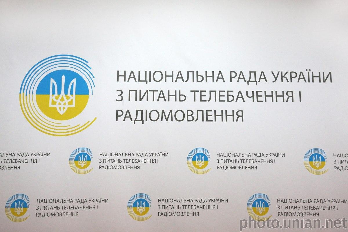 Нацсовет отреагировал на трансляцию встречи / фото УНИАН