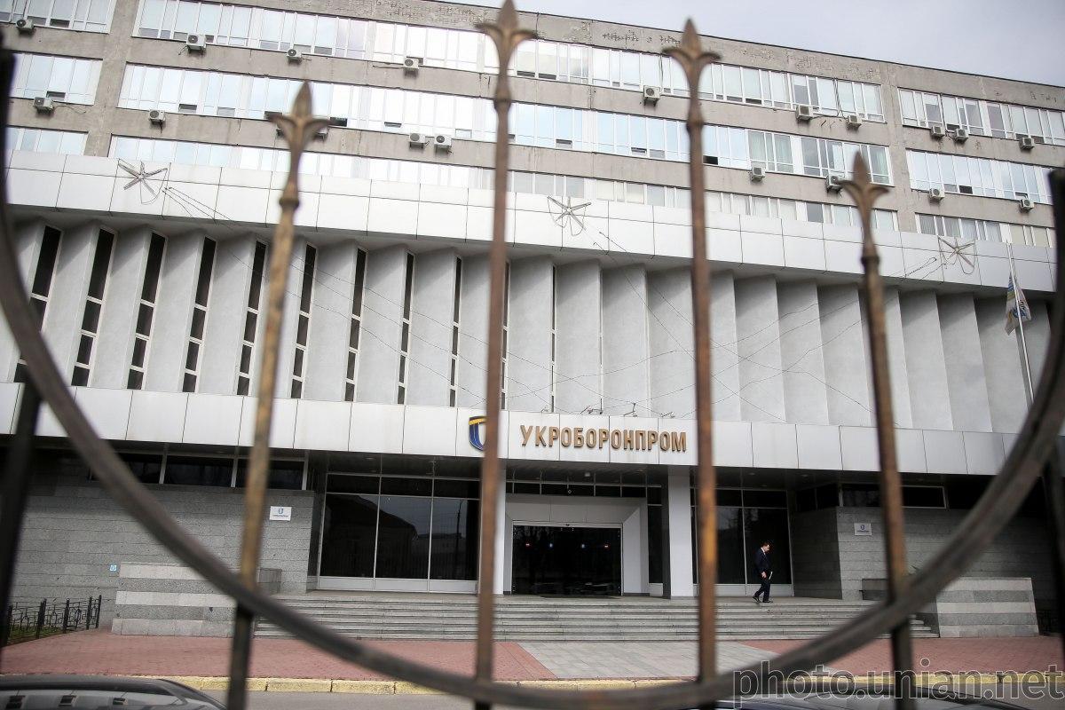 Состояние «Укроборонпрома» «повергло в шок» президента Владимира Зеленского / фото УНИАН