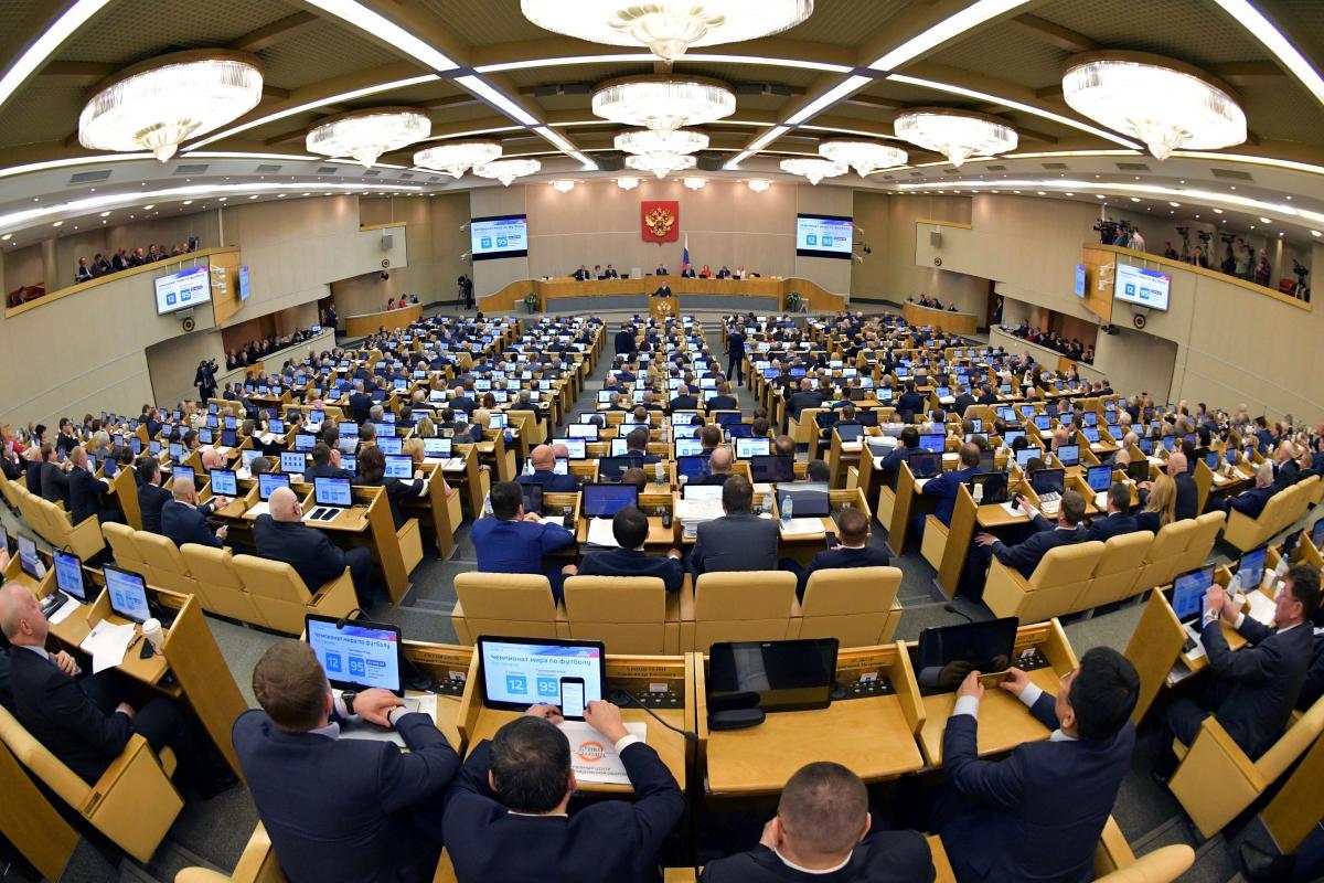 Вибори в Державну думу РФ відбудуться 17-19 вересня/ фото REUTERS