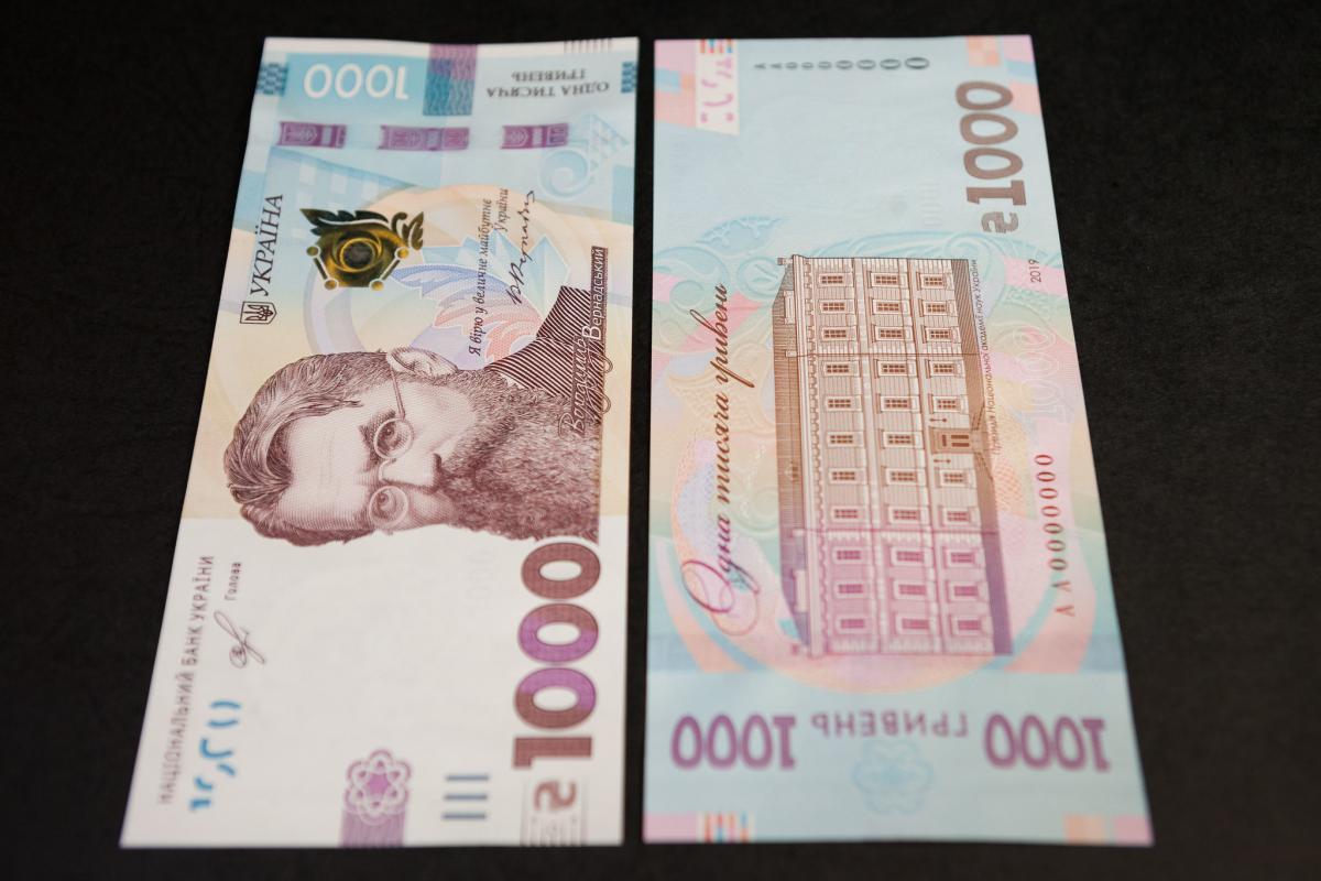 Нацбанк проверяет информацию относительно использования нелицензионного шрифта на купюре номиналом 1000 гривень / фото bank.gov.ua