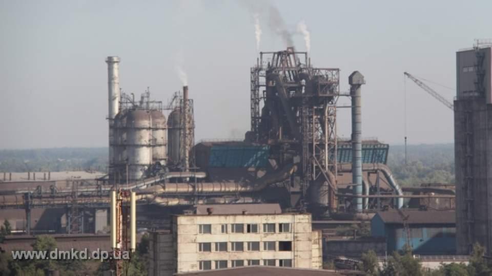 Дніпровський меткомбінат опинився під загрозою зупинки / фото dmkd.dp.ua