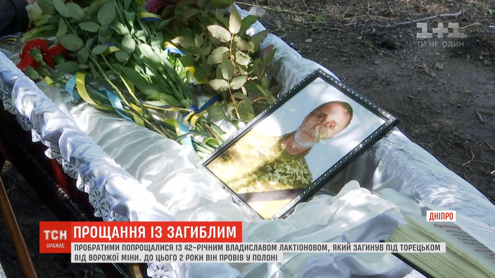 Мина боевиков попала в блиндаж, где находился боец / скриншот
