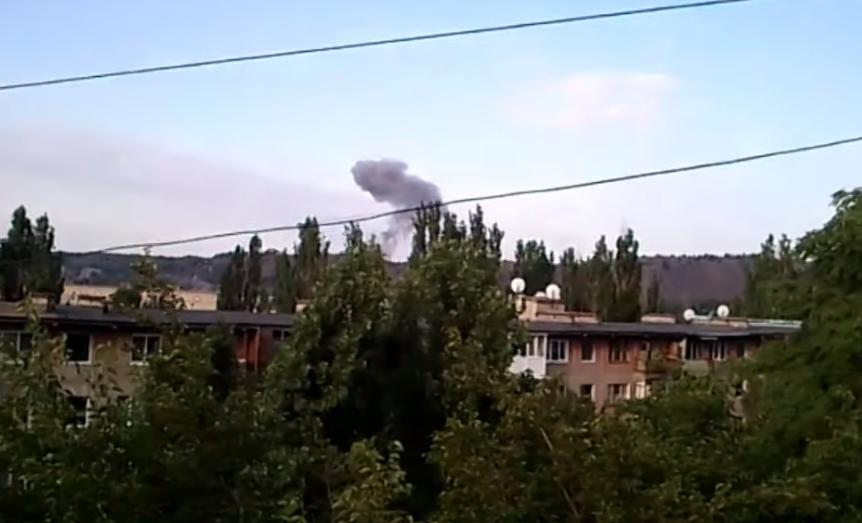 Взрыв произошел 10 июля / Скриншот