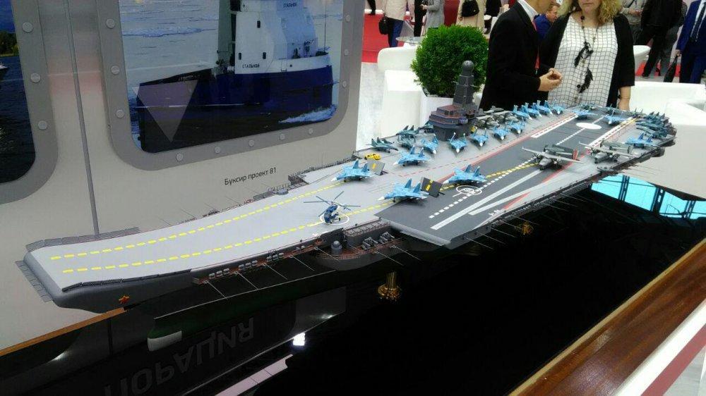 В РФ показали концепт-проект авианосца, который можно оснастить атомной энергоустановкой / flotprom.ru