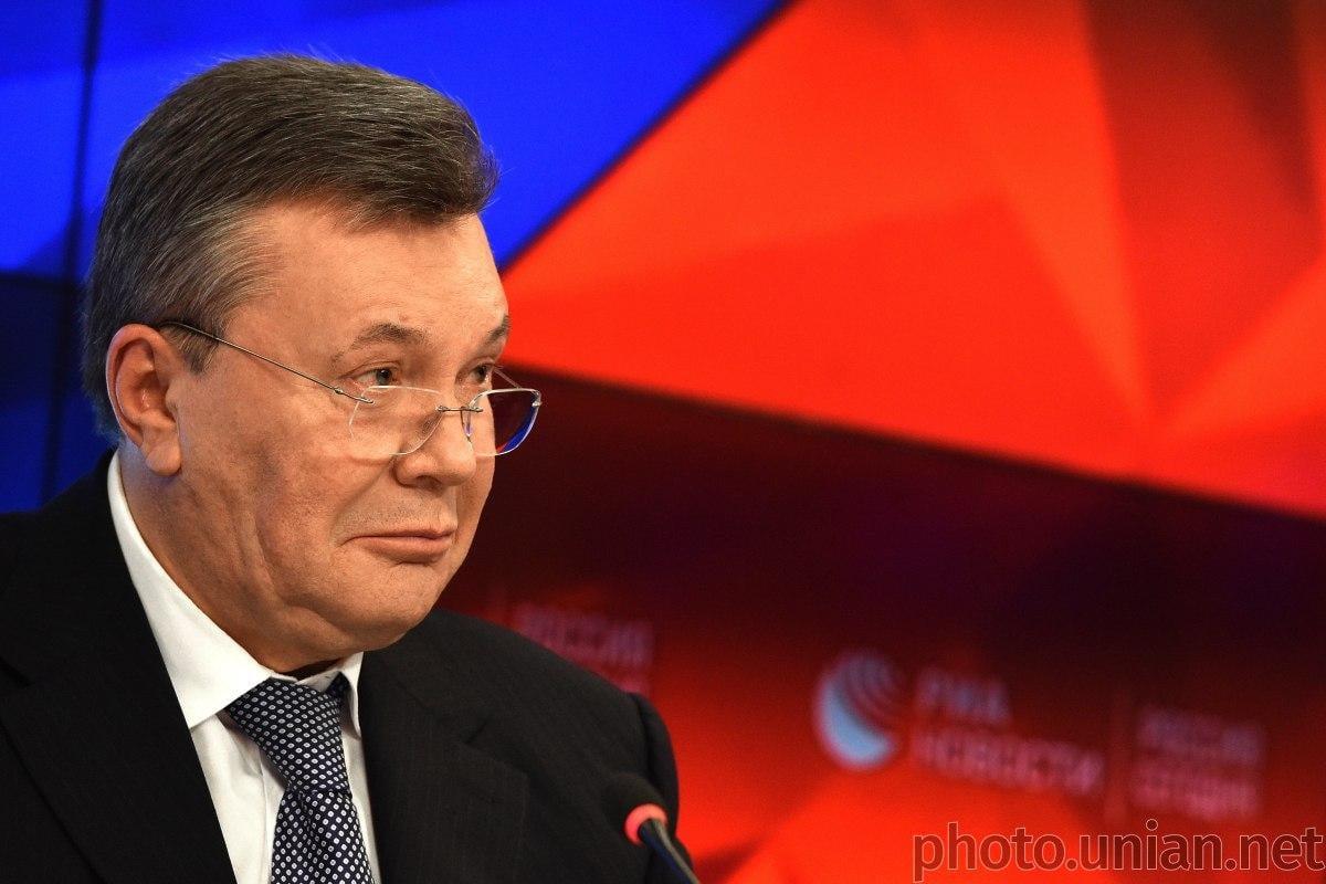 Двух соратников экс-президента Украины из санкционного списка исключили / УНИАН