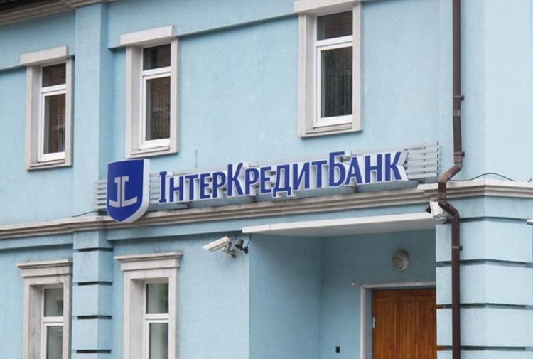 Фонд завершив виплати вкладникам ліквідованого банку / фото finbrok.in.ua