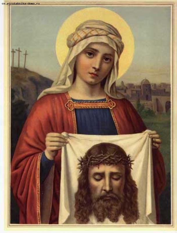 Свята Вероніка і її нерукотворний образ Ісуса Христа