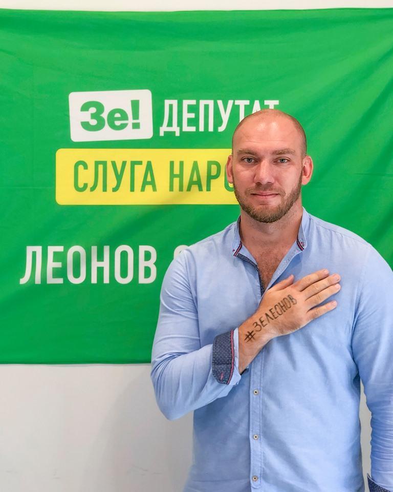 facebook.com/sluganarodu.alexeyleonov.135