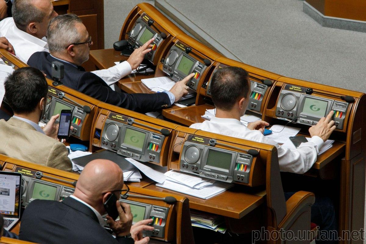 Рада приняла новій Изберательній кодекс / фото УНИАН