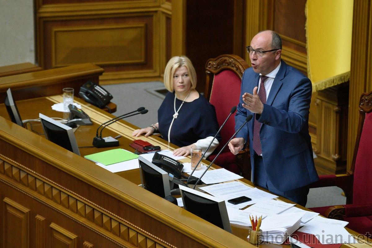 Парубий лично уговаривал депутатов проголосовать за кодекс / фото УНИАН