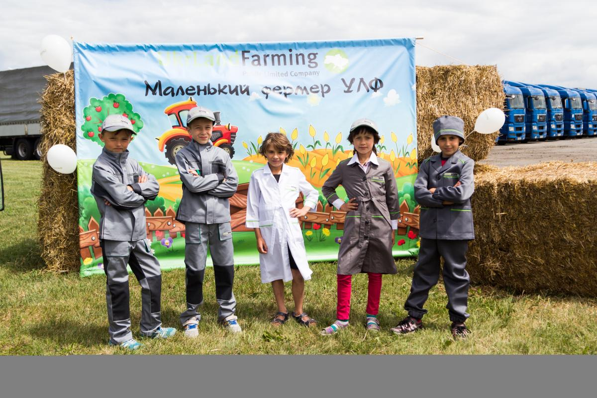 «Укрлендфармінг» популяризує аграрні професії серед дітей на селі / фото прес-служба