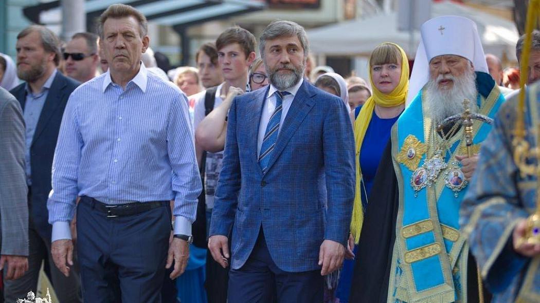 opposition.com.ua