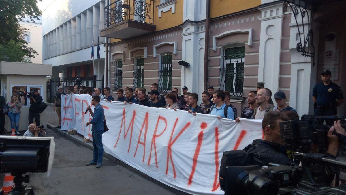 Марківа засудили за начебто вбивство фотокореспондентів на Донбасі / фото УНІАН